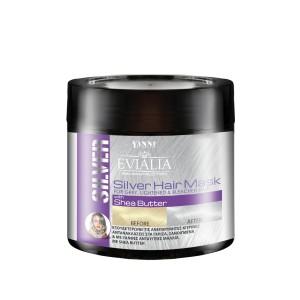 Evialia Μάσκα Μαλλιών Silver - 500ml