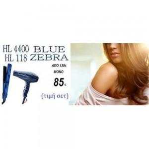 Σεσουάρ & Πρέσα Μαλλιών Blue Zebra Σετ HL4400